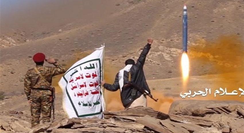 Photo of یمنی فورسز کا سعودی عرب پر بیلسٹک میزائل سے حملہ