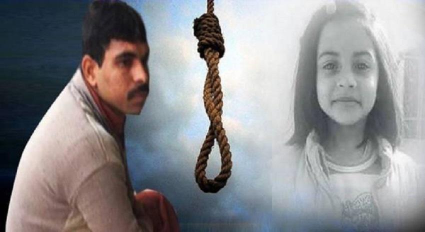 Photo of لاہور ہائیکورٹ،زینب کے قاتل کو سرعام پھانسی کی سزا دینے کیلئے درخواست دائر