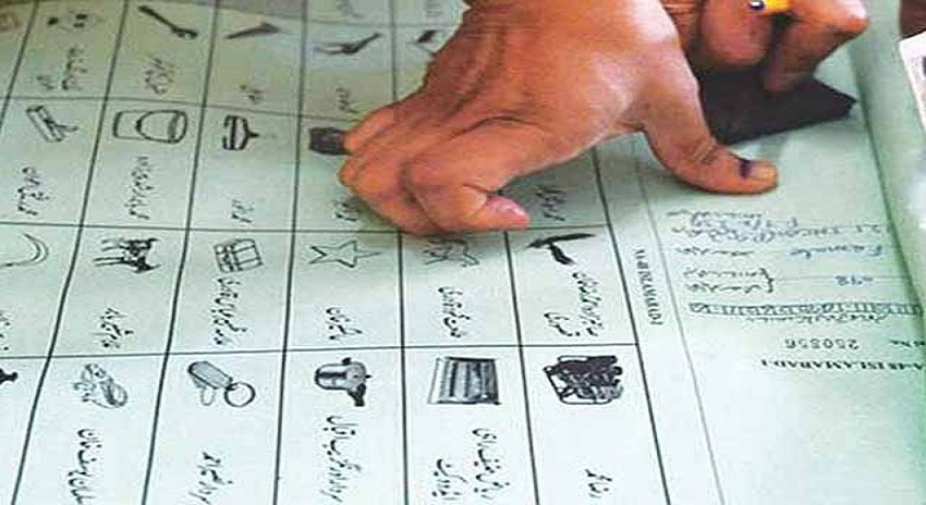 Photo of انتخابات میں 17 لاکھ 70 ہزار ہندو اپنا حق رائے دہی استعمال کریں گے