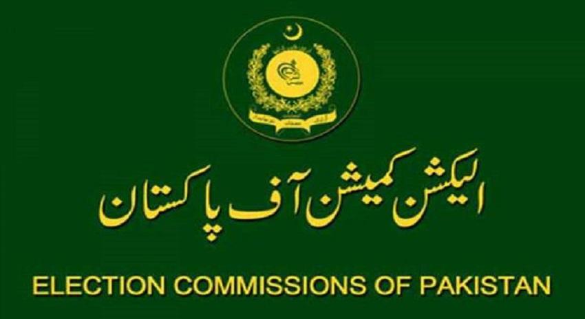Photo of الیکشن کمیشن نے نتائج دینا بند کردیئے، سیاسی جماعتیں شکوک و شبہات ۔۔۔۔۔