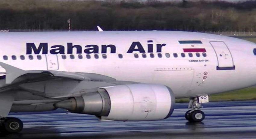 Photo of ایرانی ائیر لائن کے طیارے کی لاہور میں ہنگامی لینڈنگ، وجہ کیا تھی، تفصیل منظرعام پہ آ گئیں