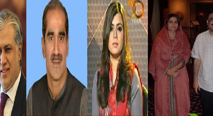 Photo of سیاستدان دہری شہریت کے ہی نہیں دہری بیویوں کے بھی حامل نکلے، کس سیاستدان نے کتنی بیویاں چھپائیں، ساری تفصیل صرف پاکستان ویوز پہ