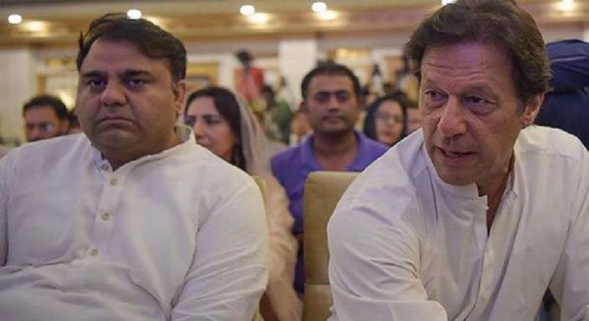 Photo of عمران خان فواد چوہدری سے سخت ناراض ہو گئے کیونکہ۔۔ایسی خبر آ گئی کہ سن کر پی ٹی آئی کارکنوں کے بھی ہوش اڑ جائیں گے