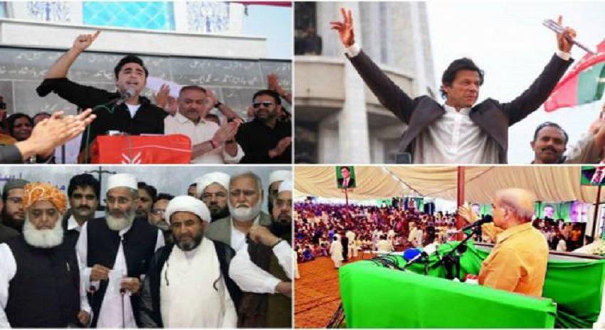 Photo of انتخابی مہم کا آخری روز: سیاسی جماعتوں نے آج بھی پنڈال سجالیے
