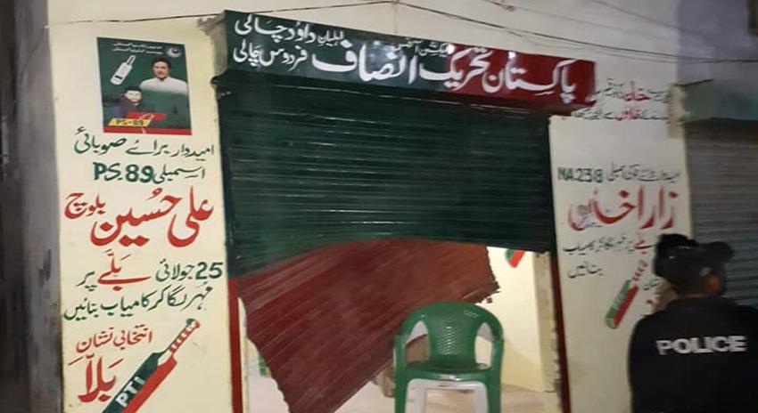 Photo of کراچی، مجلس وحدت و پی ٹی آئی کے مشترکہ امیدوار علی حسین کے الیکشن آفس پر فائرنگ، 5 زخمی