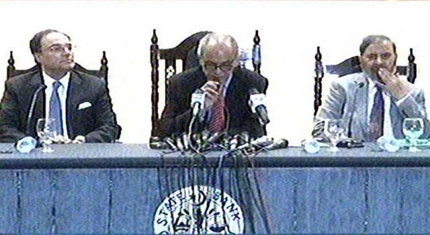 Photo of اسٹیٹ بینک کے تمام ملازمین کی 2 دن کی تنخواہیں ڈیم فنڈ میں دینے کا اعلان