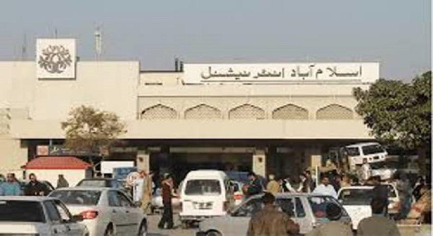 Photo of اسلام آباد انٹر نیشنل ائیر پورٹ پر ایسی سہولت فراہم کردی گئی کہ مسافروں کی خوشی کی انتہا نہ رہے گی