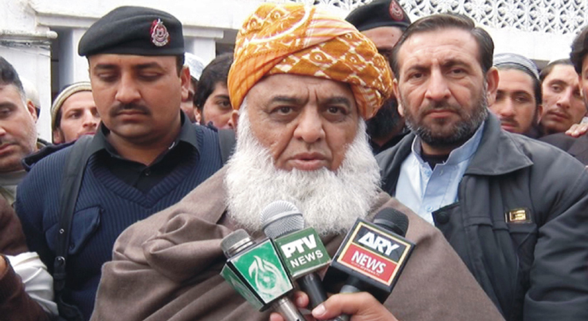Photo of میں صدارتی الیکشن کیلئے متفقہ امیدوار ہو سکتا ہوں، مولانا فضل الرحمان