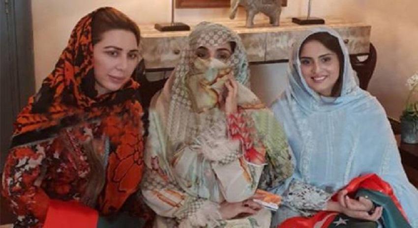 Photo of بشریٰ بی بی کی بیٹی مہروحیات ،سہیلی فرح خان تحریک انصاف میں شامل