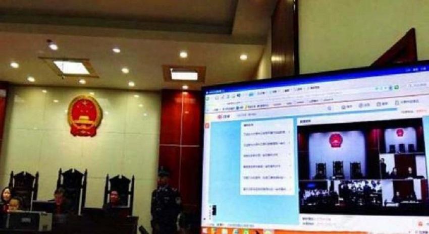 Photo of چین کا بیجنگ میں آن لائن عدالت کے قیام کا فیصلہ