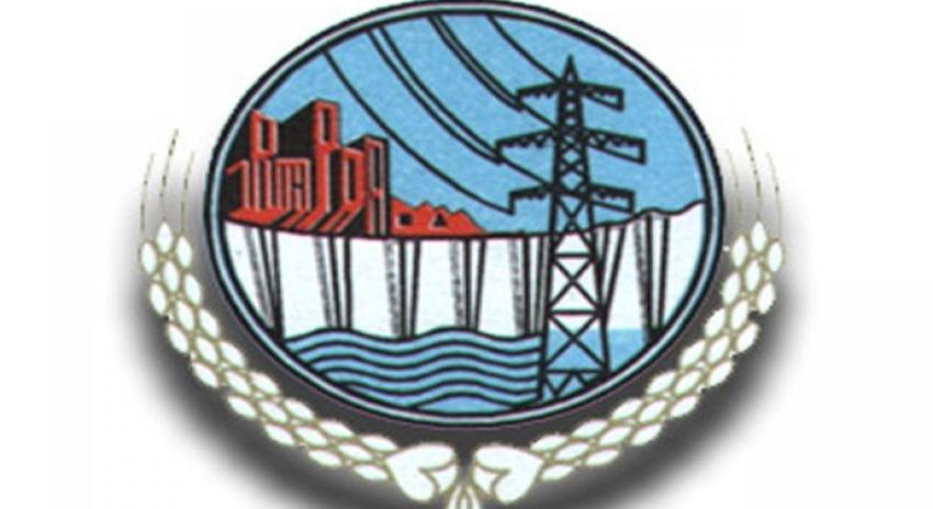 Photo of وزارت پانی و بجلی کا گردشی قرضہ ساڑھے گیارہ سو ارب روپے ہوگیا