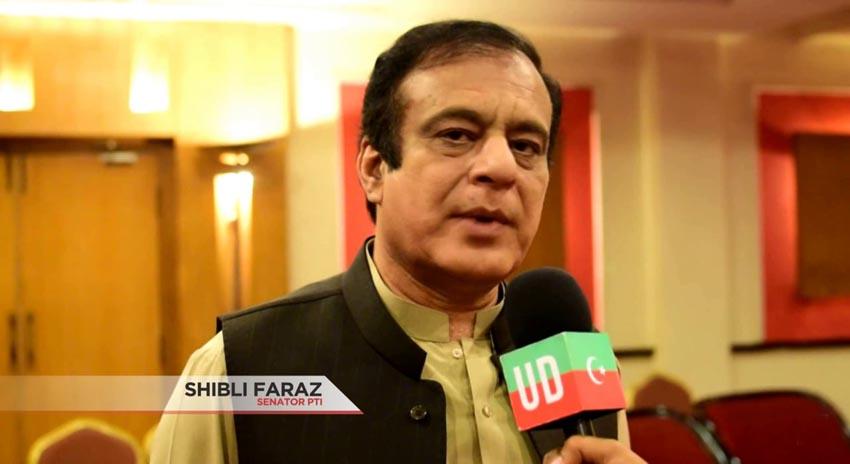 Photo of پی ٹی آئی نے شبلی فراز کو سینیٹ میں قائد ایوان نامزد کردیا