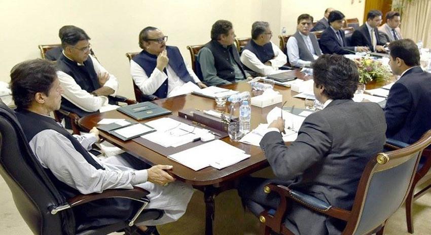 Photo of حکومت کا ترقیاتی منصوبوں کیلئے مختص رقم میں 250 ارب روپے کٹوتی کا فیصلہ