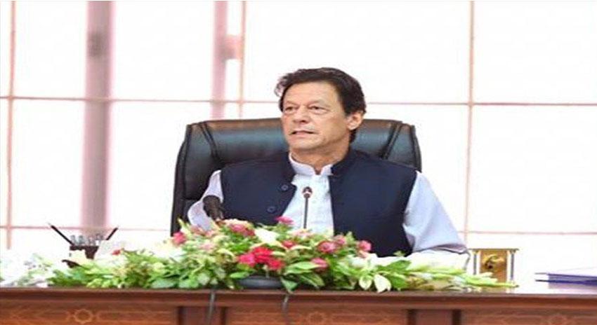 Photo of وزیراعظم نے نیکٹا کے کردار کاجائزہ لینے کے لئے کمیٹی تشکیل دے دی
