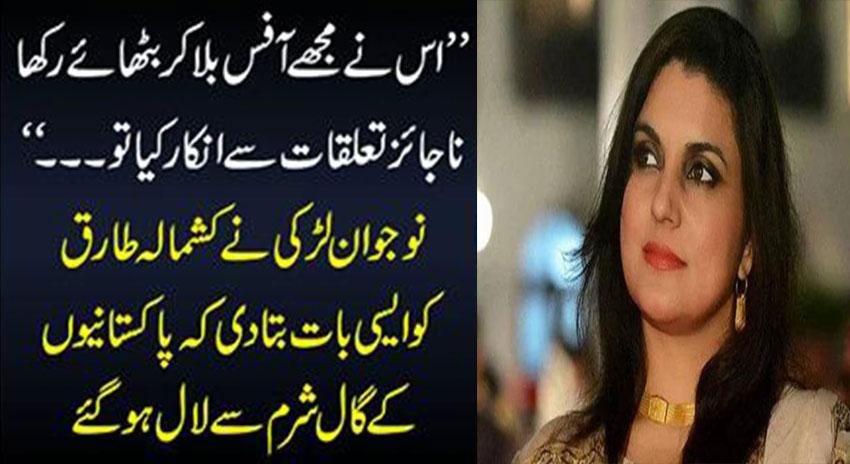 Photo of وفاقی محتسب کشمالہ طارق نے اسلام آباد کلب کو ایک لاکھ روپے کا جرمانہ کر دیا