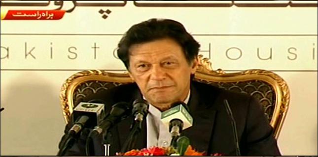 "Photo of وزیراعظم عمران خان نے "" نیا پاکستان ہاؤسنگ منصوبے"" کا افتتاح کردیا"