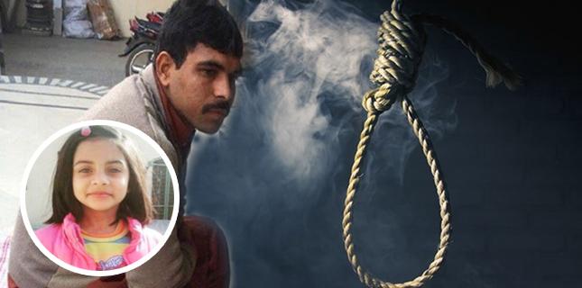 Photo of ننھی زینب کے قاتل کو17 اکتوبر کو پھانسی دی جائے