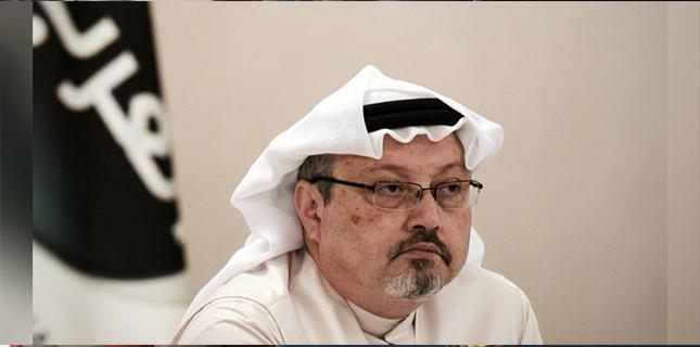Photo of سعودی صحافی کی گمشدگی کا معاملہ، تحقیقات کے لیے ترک سعودی مشترکہ ٹیم تشکیل