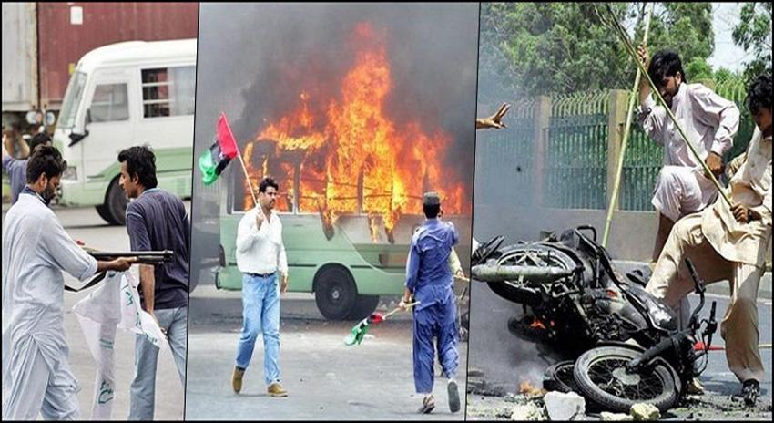 Photo of سانحہ 12 مئی کی ازسر نو تحقیقات کیلئے جے آئی ٹی تشکیل، نوٹیفکیشن جاری