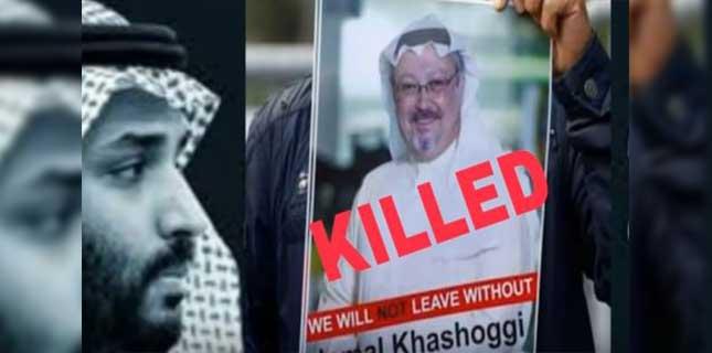 Photo of کیا سعودی شہزادے کےناقد صحافی کاقتل سعودی قونصلیٹ کےاندر ہوا؟