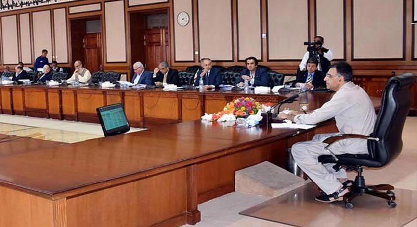 Photo of اقتصادی رابطہ کمیٹی نے بجلی کی قیمتوں میں اضافے کی منظوری دے دی