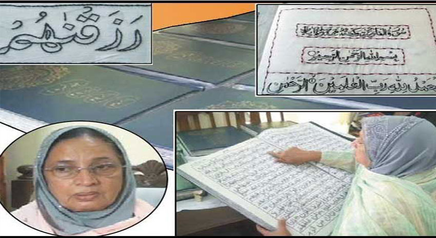 Photo of پاکستانی خاتون کے ہاتھوں کاڑھا گیا قرآنی نسخہ مدینہ کی لائبریری پہنچ گیا