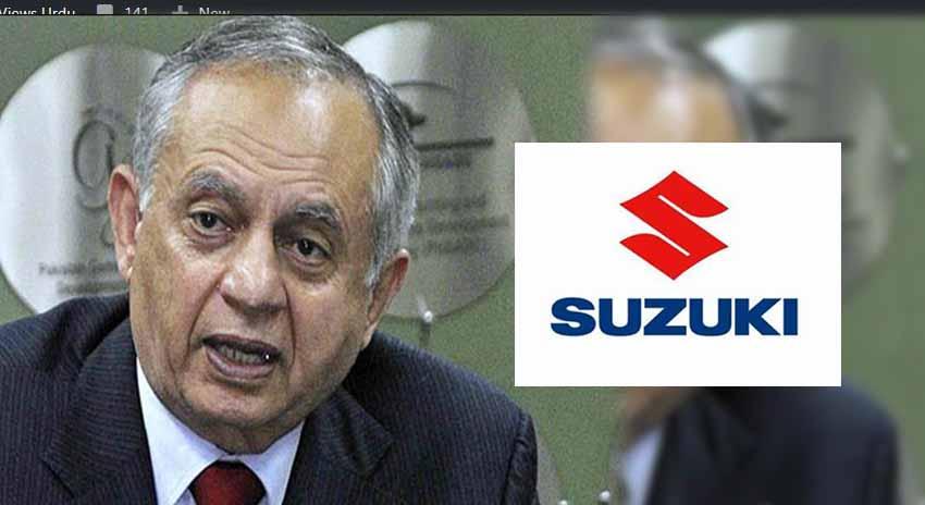 Photo of پاک سوزوکی پاکستان میں 450 ملین ڈالر کی سرمایہ کاری کرے گی، مشیر صنعت و تجارت