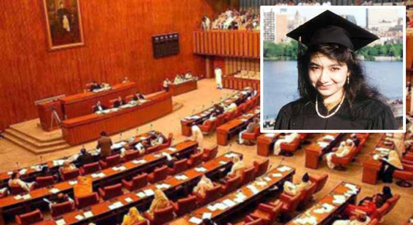 Photo of ڈاکٹر عافیہ کی رہائی کیلئے سینیٹ میں قرارداد منظور
