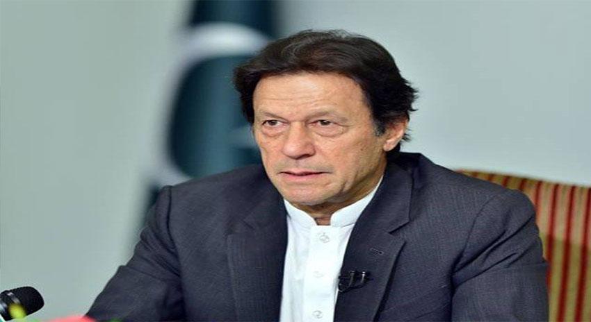 Photo of 'نام کا مسلمان تھا،والد کے کہنے پر جمعہ پڑھنے چلا جاتا تھا'عمران خان ،اسلام آباد میں دو روزہ رحمت اللعالمین ﷺکانفرنس شروع