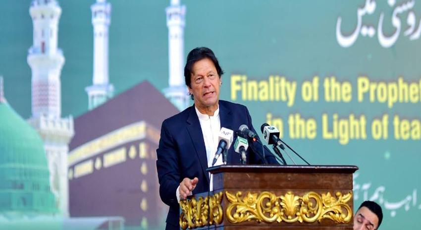 Photo of پاکستان مذہب کی ہتک کیخلاف بین الاقوامی قرارداد لے کرآئے گا: وزیراعظم