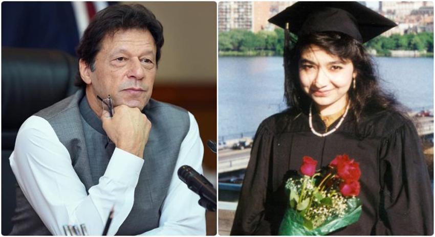 Photo of امریکا میں قید عافیہ صدیقی کی وزیراعظم عمران خان سے رہائی میں مدد کی اپیل
