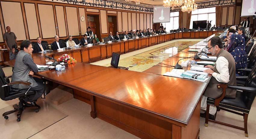 Photo of ایف اے ٹی ایف پلان پر عمل، 15 ممالک کیساتھ معلومات کے تبادلے کے معاہدوں کا فیصلہ