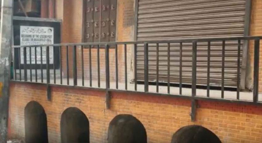 Photo of لاہورمیں علامہ اقبال نے دوکان کے جس تھڑے پر بیٹھ کر شاعری کا آغاز کیا