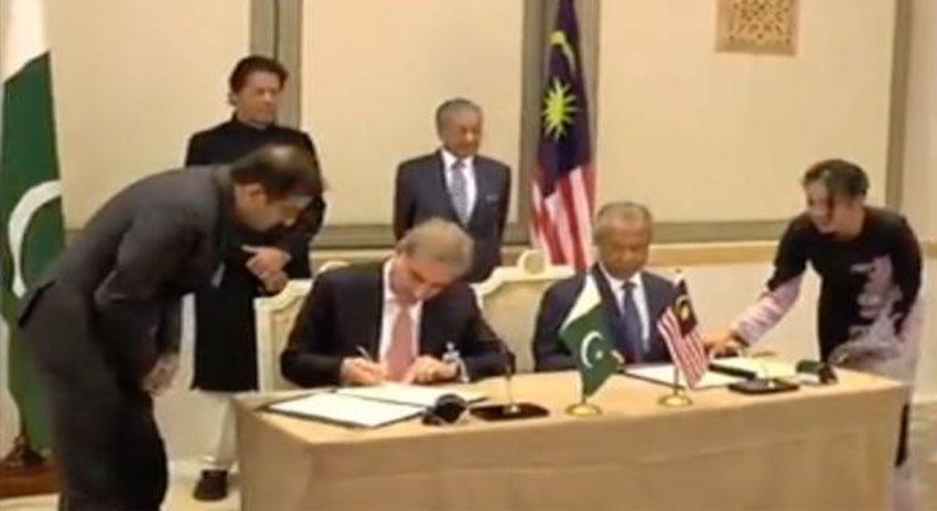 Photo of جزوی طور پر ویزا کے خاتمے کا معاہدہ ،کون سے پاکستانی بغیر ویزا کے ملائیشیا جا سکتے ہیں ؟ سب سے بڑی خبر