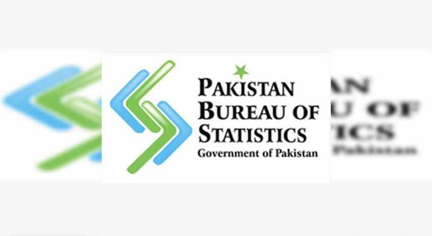 Photo of نومبر 2018ء کے دوران مہنگائی میں 0.11 فیصد اضافہ ریکارڈ کیا گیا: ادارہ شماریات پاکستان