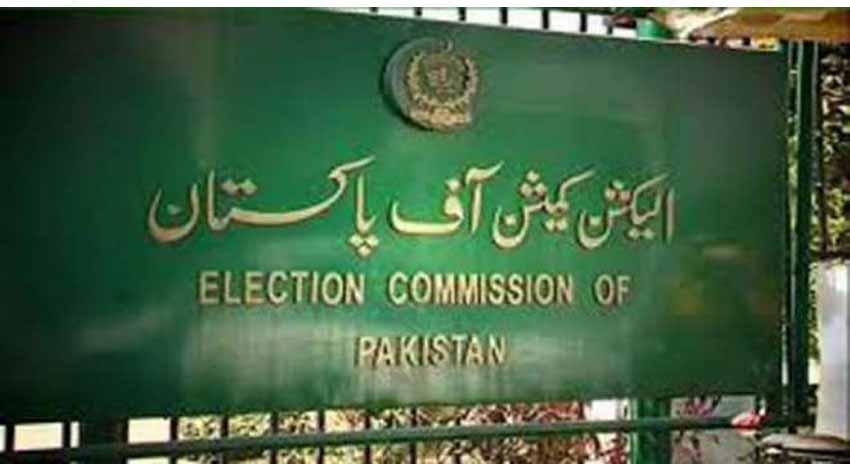Photo of ووٹرز31 دسمبر تک مستقل یا موجودہ پتے پر ووٹ کا اندراج کروائیں،الیکشن کمیشن