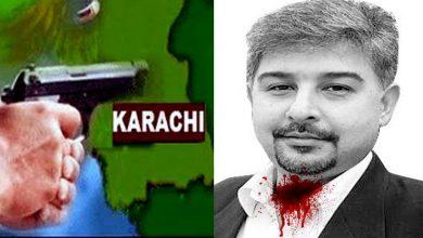 Photo of کراچی، ایم کیو ایم کے سابق رہنما علی رضا عابدی دہشتگردوں کی فائرنگ سے جاں بحق