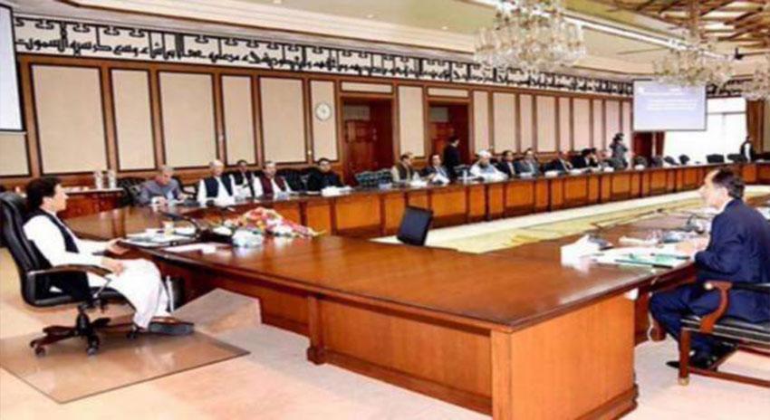 Photo of وزیراعظم کا ہرتین ماہ بعد کابینہ اراکین کی کارکردگی کا جائزہ لینے کا فیصلہ