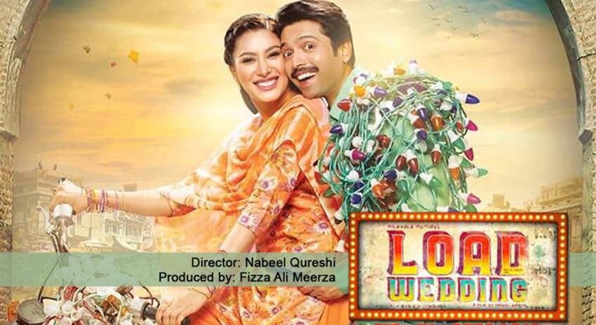 Photo of فہد مصطفیٰ کی 'لوڈویڈنگ' بھارتی فلم فیسٹیول میں بہترین فیچر فلم کیلئے نامزد