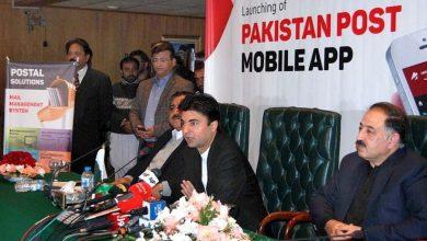 Photo of پرانے نظام میں جدت: پاکستان پوسٹ نے 'موبائل ایپ' کا افتتاح کردیا