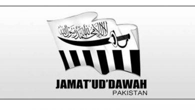 Photo of داعش /جماعت الدعوۃ سمیت کئی تنظیموں کے بینک اکاونٹ منجمد