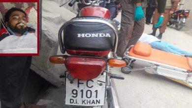 Photo of ڈی آئی خان، ٹارگٹ کلنگ کا ایک اور سانحہ، پولیس اہلکار محمد کامران شہید