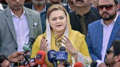 Photo of وزیراعظم کی آئی ایم ایف سے پاکستان میں ملاقات کیوں نہیں ہو سکتی، قوم کو بتایا جائے کہ کون سی مزید شرائط طے کی جارہی ہیں؟ مریم اورنگزیب