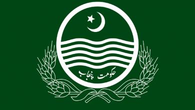 Photo of محکمہ داخلہ پنجاب کا کالعدم جماعتوں کی ازسرنو مانیٹرنگ کا حکم