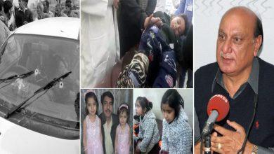Photo of سانحہ ساہیوال، سی ٹی ڈی کے مطابق ذیشان کا تعلق داعش سے تھا، راجہ بشارت