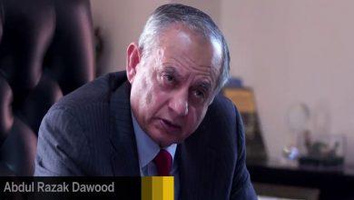 Photo of آئی ایم ایف نے بجلی و گیس کے نرخ بڑھانے کی کوئی شرط نہیں رکھی، عبدالرزاق داؤد