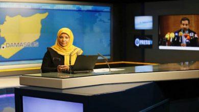 Photo of امریکی وزارت انصاف نے ایرانی ٹی وی اینکر پرسن مرضیہ ہاشمی کی گرفتاری کی تصدیق کردی