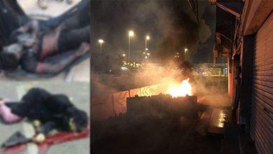 Photo of سعودی فورسز کی اپنے ہی ملک کی شیعہ آبادی پر لشکر کشی، 8 شہری جاں بحق، 2 زخمی اور 2 گرفتار
