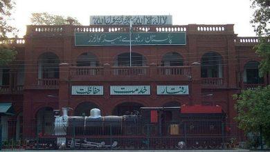 Photo of سپریم کورٹ نے محکمہ ریلوے کو اراضی کی فروخت سے روک دیا