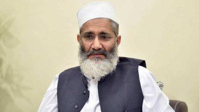 Photo of سینیٹر سراج الحق دوبارہ جماعتِ اسلامی کے امیر مقرر، حلف اٹھا لیا